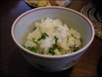 Daikongohan3